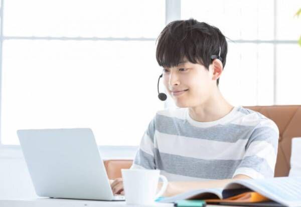 【オンラインのほうが自信が持てる!?】若者のオンライン事情を徹底調査してみた!