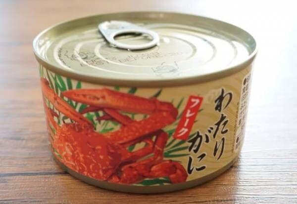 味のクオリティ高い!【業スー】のお手頃価格な「缶詰商品」3選
