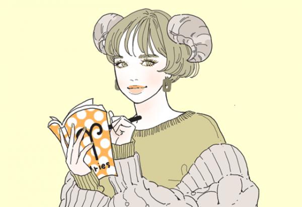 【今週の星座占い】平凡に過ごせる「7位~9位」(9/28~10/4)