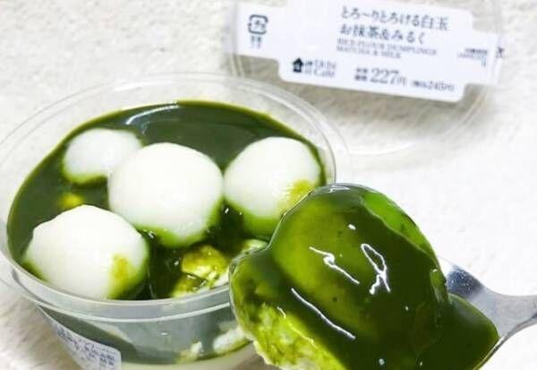 プチ贅沢に!【コンビニ】の「カップスイーツ」厳選3選