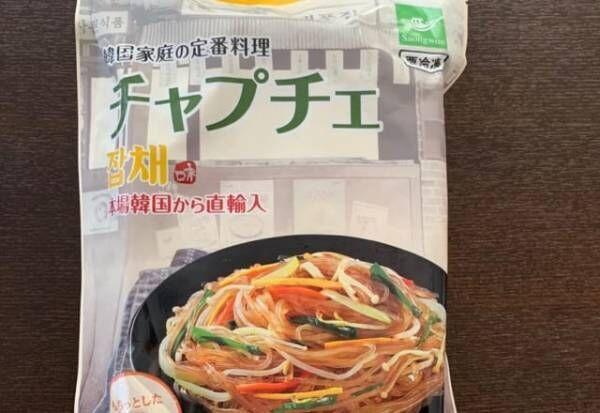 【業務スーパー】冷凍で便利!おすすめ「韓国料理」4選♪