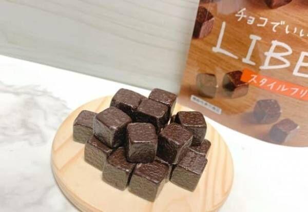 コンビニで買える!通勤のお供にも人気な「チョコレート」まとめ