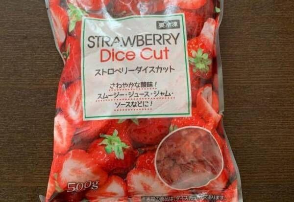 スムージーにしても◎【業スー】の使い勝手抜群「冷凍フルーツ」まとめ