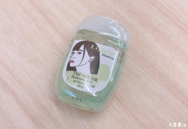 【編集部レポ】Youtuberゆんが監修!いい香りすぎるハンドジェル「Liypaint」!
