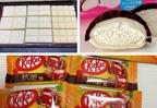 もうチェックした?【コンビニ】の「最新チョコレート菓子」はコレ!