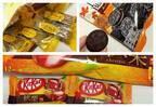 秋といえばコレ!【コンビニ】で買える「メープル&栗味のおやつ」3つ