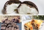 これぞ無敵!【ローソンetc】やめられなくなる「チョコ商品」3選