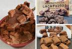 濃厚な味が堪らない…♡【セブン】の「チョコレートデザート」3選