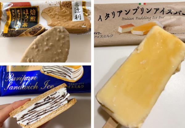 スイーツマニアが絶賛!【コンビニ】で買える「アイス」が堪らない♡