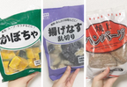 圧倒的に料理がラク!【業スー】めちゃ使える「神冷凍食材」3選