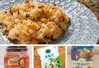 マニアもリピ買いする【コストコ】の絶品「韓国フード」おすすめ4選