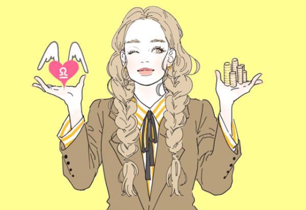 【今週の星座占い】気分上々な「4位~6位」(10/19~10/25)