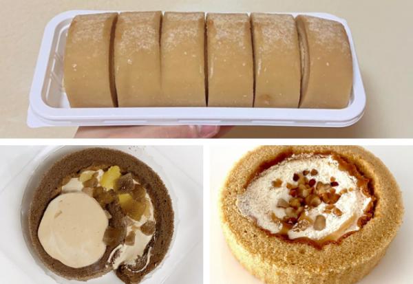 甘いの最高!【コンビニ】のリピ買い確定なオススメ「ロールケーキ」