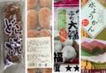 売れ筋商品?!【業スー】のおやつに食べたい「和菓子」3選