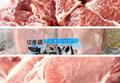 独り占めしたい!【コストコ】よだれが出ちゃう「絶品お肉」3選