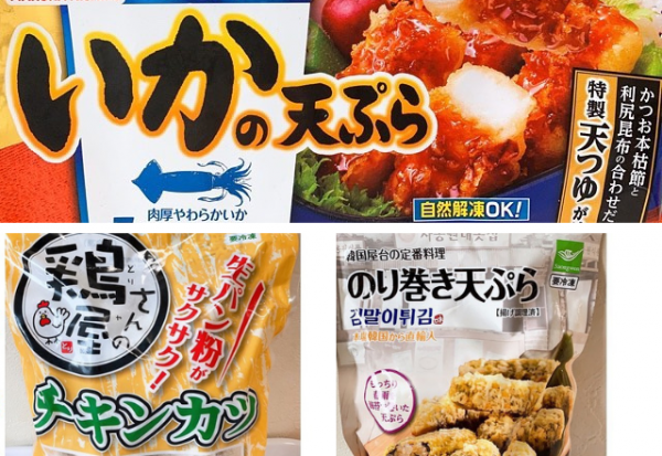 これ最強!お弁当&おかずに喜ばれる♡【業スー冷凍食品】神3