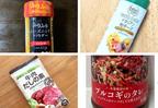コレは買うべし!【業スー】のなんでも使える「超万能調味料」4選