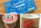 本格的でウマすぎ!【業スー】の「魚介缶詰」がマニアに話題らしい…!