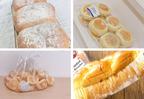 パン好きさん必見!【コストコ】のコスパ最強パンって?