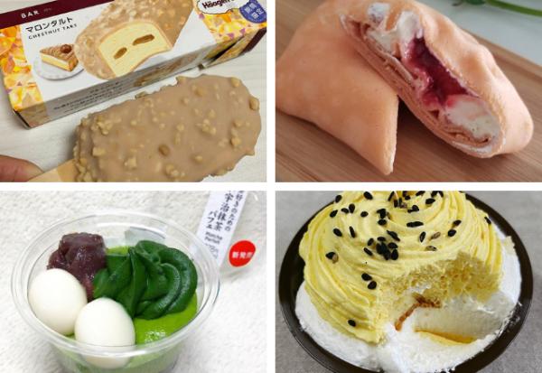 甘いものが食べたい時はコレ!【コンビニ】の「絶品スイーツ」4選