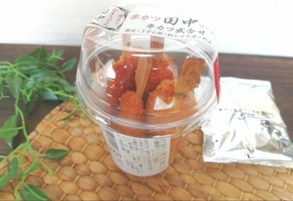【ローソン】で食べれる!「串カツ田中」の串カツ盛合せ!
