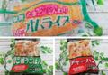 これは神!【業スー】ひとりご飯に役立つ「絶品冷凍食品」3選