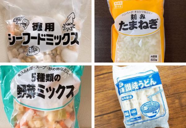 マニアもストック買いしてる!【業スー】の「超万能冷凍食品」はコレ!
