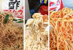 思わず二度見?!【コンビニ】で買える「変わり種カップ麺」がスゴイ…!