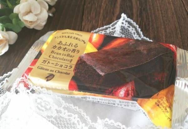 美味すぎ!【ファミマ】のケンズカフェ東京氏家シェフ監修「ガトーショコラ」