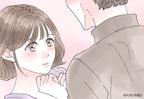 唇塞いじゃうよ?男がキスを我慢できなくなる「彼女の表情」とは