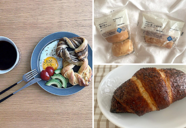 さすが【無印】!温めて食べたい「絶品パン」が最高って知ってた?