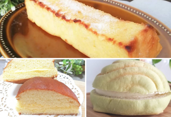 これ食べてみて?!【コンビニ】の「パン」が優秀過ぎ!