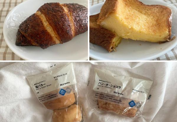 【無印】のフレンチトースト?!ムジラーが推す「超絶品パン」とは