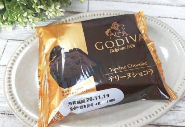 「両方美味すぎる!」GODIVA×パスコ【コラボパン】2品食べ比べ!