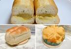 大満足なお味…!【ローソン】のコスパよすぎな「パン」3選