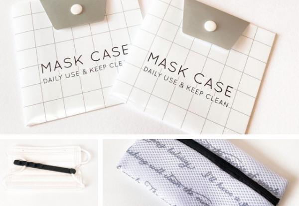 「マスクの悩み全部解決します!」100均のマスク用品がマジで優秀すぎた