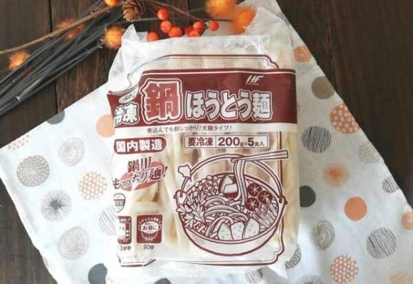 この値段でこの量…?!【業スー】のマニアおすすめ鍋アイテム4選