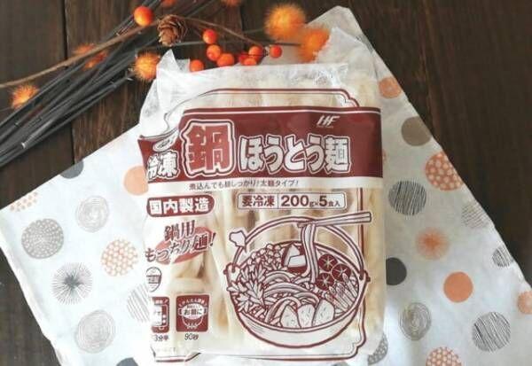 【保存版】業務スーパーの年末年始におすすめ「めちゃウマ冷凍食品」9選