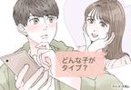 【12星座別】恋愛偏差値高め♡「マッチングアプリが向いてる女性」TOP4
