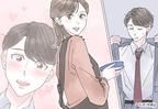 【12星座別】仕事運最強な天才肌?!「将来お金持ちになる女性」TOP4