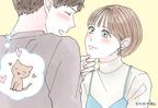 【恋愛心理テスト】束縛も愛情?!あなたの「SM傾向診断」