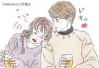 【干支占い】亥(いのしし)年の女子の基本性格・2021年の運勢は?