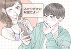 何度も読んじゃうよッ♡男がホレまくる【あま~いLINE】って?
