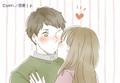 ドキドキドキドキっ♡男性が「女性からキスしてほしい」と思う瞬間って?