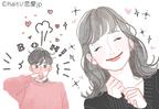 【誕生日別】「一途な人が多い誕生日」TOP4