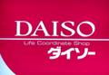 「実用的なのにオシャレ…!」ダイソーの【超使える人気商品】がすごい…