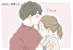 カレに愛されてるかチェック♡男性が【本命彼女】にするキス