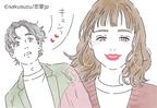 あなたのタイプは?【12星座別】蟹座×O型女性の恋愛傾向
