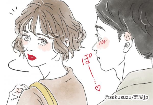 実は恋愛体質?!【12星座別】水瓶座×O型女性の性格傾向