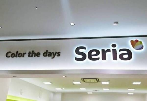 手に入れたいっ…!【セリア】で発見した「超便利商品」をご紹介
